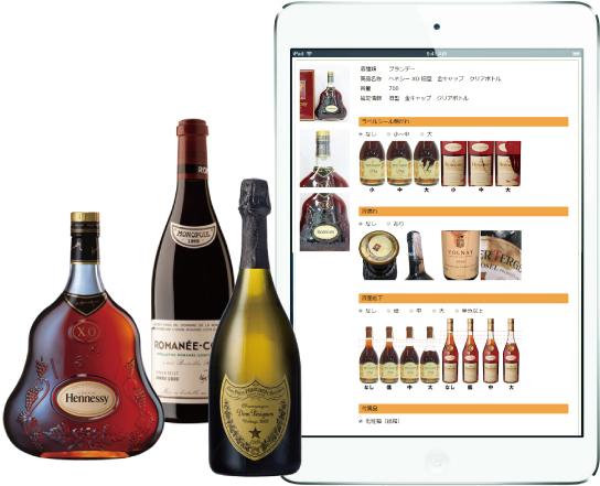お酒システムはiPadやiPhoneでも使用できます